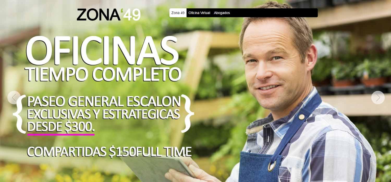 Diseño de paginas web Guatemala  Centro de negocios – Zona 49 El Salvador